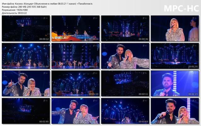 http://images.vfl.ru/ii/1615262039/c4b21911/33604423_m.jpg