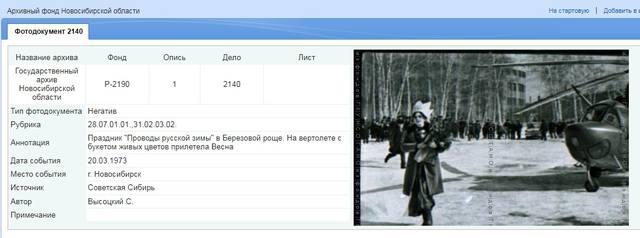 http://images.vfl.ru/ii/1615268870/62c92c0b/33604952_m.jpg