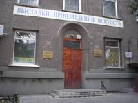 http://images.vfl.ru/ii/1615301107/e893e505/33612013_s.jpg