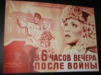 http://images.vfl.ru/ii/1615314979/d7ea4d9e/33614637_s.jpg
