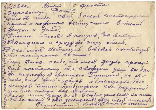 http://images.vfl.ru/ii/1615347751/ab4fa764/33616627_m.jpg