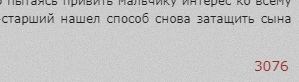 http://images.vfl.ru/ii/1615380180/0bd4a038/33622839.jpg