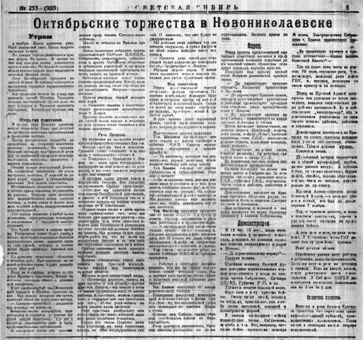 http://images.vfl.ru/ii/1615384468/fd6df2f9/33623969_m.jpg