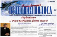 http://images.vfl.ru/ii/1615394841/5269c65d/33626566_s.jpg