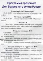 http://images.vfl.ru/ii/1615394841/5e4d5d91/33626565_s.jpg
