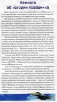 http://images.vfl.ru/ii/1615394841/c4c3c9fe/33626564_s.jpg