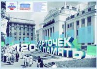 http://images.vfl.ru/ii/1615395127/33764685/33626610_s.jpg