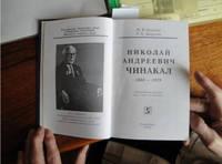 http://images.vfl.ru/ii/1615395256/b9e83768/33626641_s.jpg