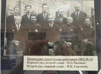 http://images.vfl.ru/ii/1615395303/822aa2d7/33626646_s.jpg