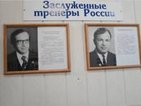 http://images.vfl.ru/ii/1615395668/ff946baa/33626757_s.jpg