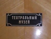 http://images.vfl.ru/ii/1615397079/00edb799/33627077_s.jpg