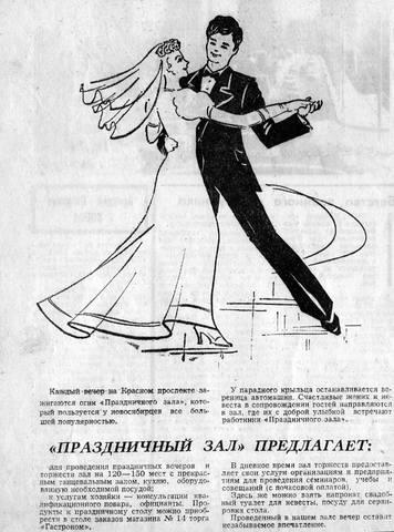 http://images.vfl.ru/ii/1615457822/c9eb7e35/33634451_m.jpg