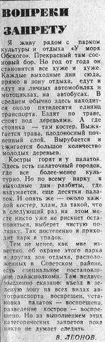 http://images.vfl.ru/ii/1615473901/6ac2b94b/33639661_m.jpg