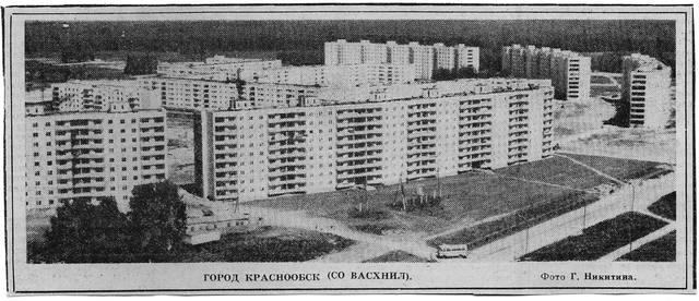 http://images.vfl.ru/ii/1615475019/0b7d20eb/33639919_m.jpg