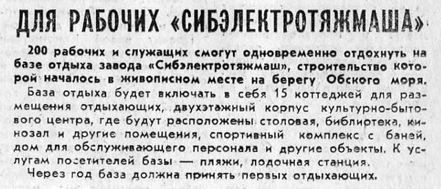 http://images.vfl.ru/ii/1615523649/21e1eeb5/33644699_m.jpg