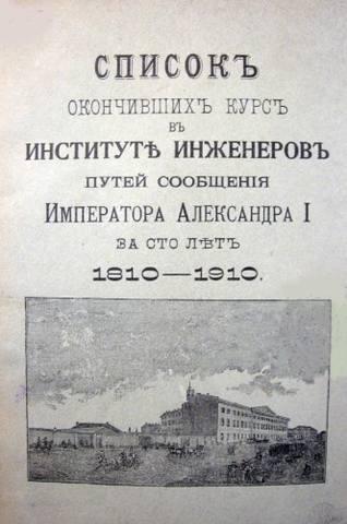 http://images.vfl.ru/ii/1615544727/cd019dfd/33649173_m.jpg