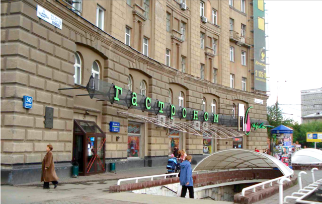 http://images.vfl.ru/ii/1615546139/48caf31d/33649541_m.png