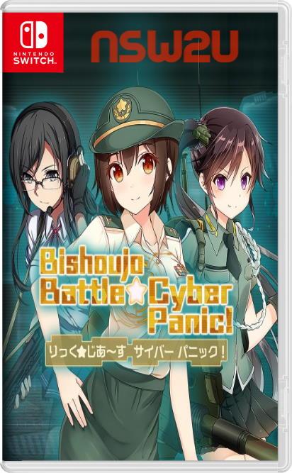 Bishoujo Battle Cyber Panic! Switch NSP XCI NSZ