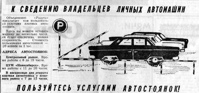 http://images.vfl.ru/ii/1615604256/5aa3c26b/33658260_m.jpg