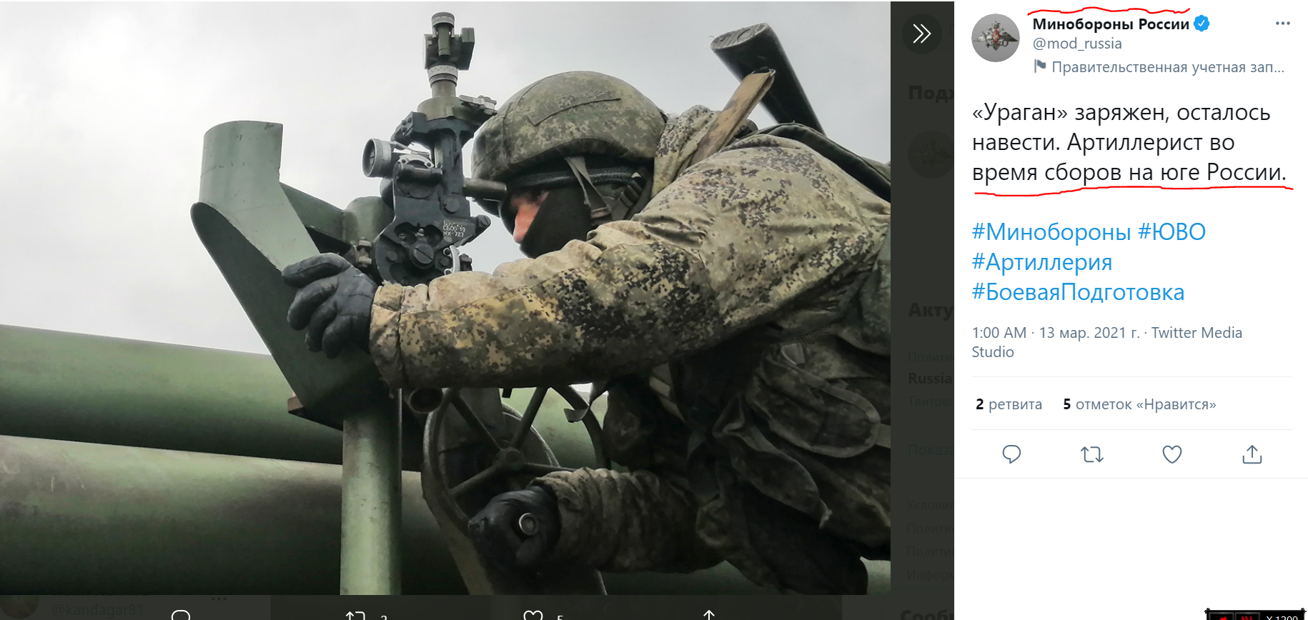 https://images.vfl.ru/ii/1615620296/812abf2b/33659515.png