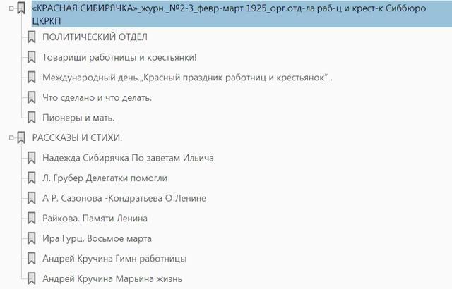 http://images.vfl.ru/ii/1615623556/573b3721/33660051_m.jpg