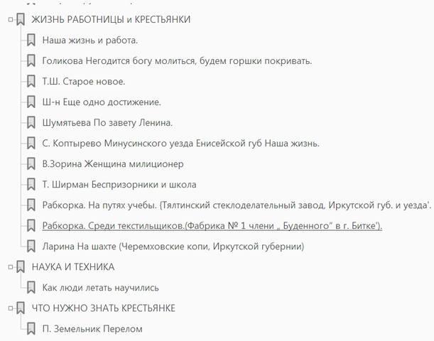 http://images.vfl.ru/ii/1615623557/51647653/33660052_m.jpg