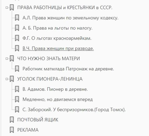 http://images.vfl.ru/ii/1615623557/53bcf8da/33660053_m.jpg