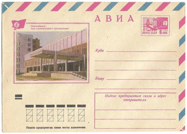 http://images.vfl.ru/ii/1615648160/bdf05ae0/33664557_m.jpg