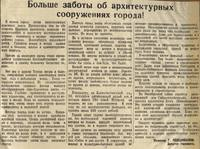 http://images.vfl.ru/ii/1615656596/a37995ca/33665946_s.jpg