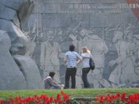 http://images.vfl.ru/ii/1615658875/7d80e108/33666302_s.jpg