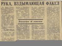 http://images.vfl.ru/ii/1615659292/311e5a9d/33666343_s.jpg