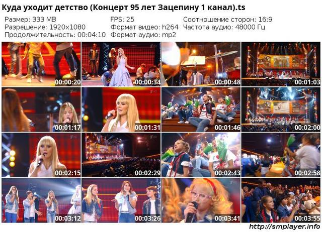 http://images.vfl.ru/ii/1615666728/e22e1113/33667460_m.jpg