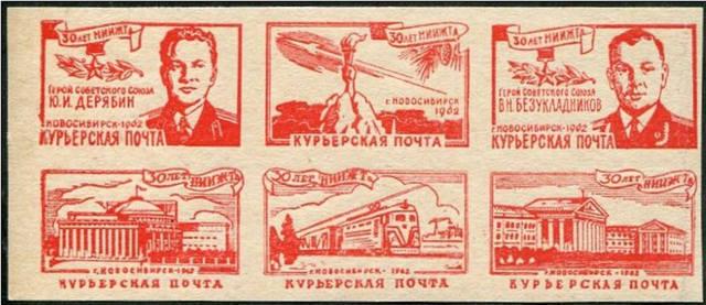 http://images.vfl.ru/ii/1615692450/65c810e5/33668648_m.jpg