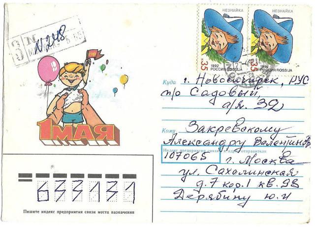 http://images.vfl.ru/ii/1615692642/f2aa4de0/33668653_m.jpg
