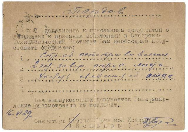 http://images.vfl.ru/ii/1615730026/4a8d8374/33673813_m.jpg