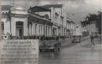 http://images.vfl.ru/ii/1615742767/aa85d8a7/33675671_s.jpg