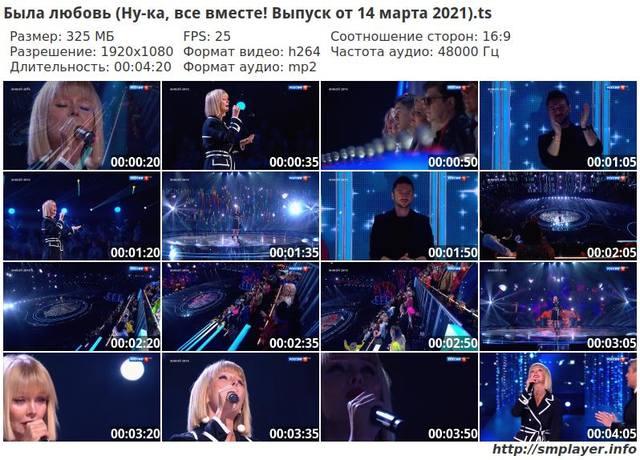 http://images.vfl.ru/ii/1615745897/5698a347/33676080_m.jpg