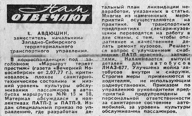 http://images.vfl.ru/ii/1615781864/d292f03e/33678716_m.jpg