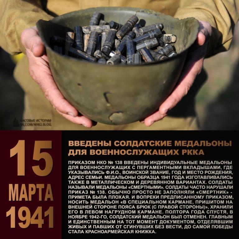 1941 i