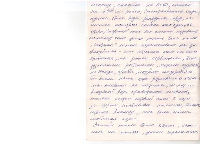 http://images.vfl.ru/ii/1615804485/3c308dd4/33683220_m.jpg