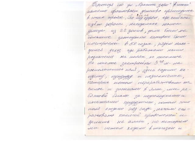 http://images.vfl.ru/ii/1615804485/c0e50b8d/33683218_m.jpg