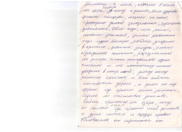 http://images.vfl.ru/ii/1615804486/0bfc3759/33683222_m.jpg