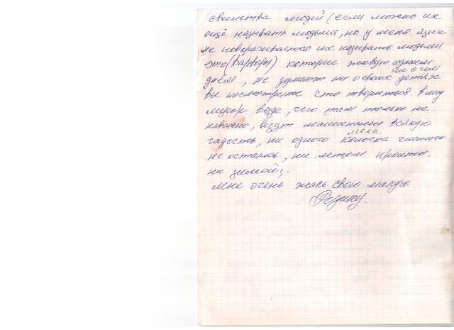 http://images.vfl.ru/ii/1615804486/86e67b4a/33683223_m.jpg