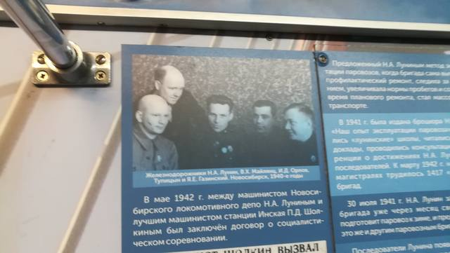 http://images.vfl.ru/ii/1615806017/374448da/33683623_m.jpg