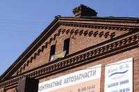 http://images.vfl.ru/ii/1615815907/f4eadc58/33686359_s.jpg