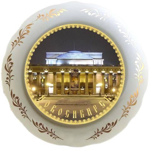 http://images.vfl.ru/ii/1615818404/6eb9eea4/33686951_m.jpg