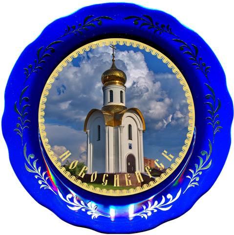 http://images.vfl.ru/ii/1615818405/56c51b9f/33686953_m.jpg