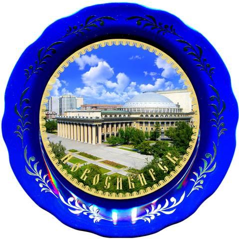 http://images.vfl.ru/ii/1615818405/d3ddfc25/33686952_m.jpg