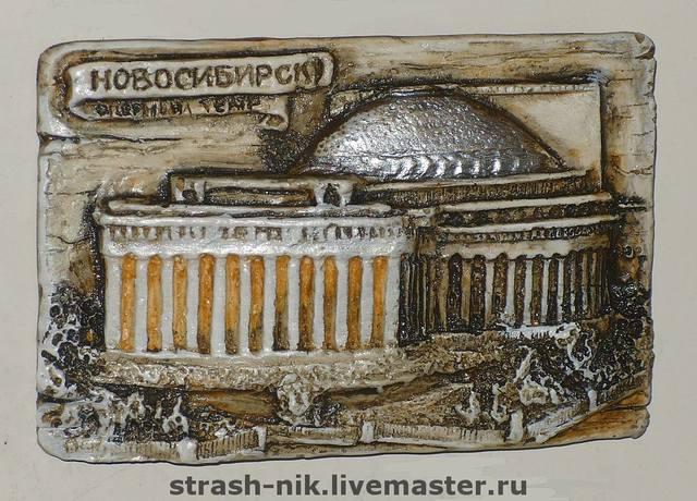 http://images.vfl.ru/ii/1615818406/21902be8/33686956_m.jpg