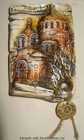 http://images.vfl.ru/ii/1615818406/4ea9dd34/33686957_m.jpg